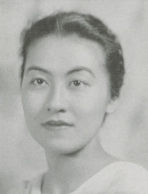 Hatsuye Yamasaki '37