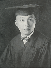 Yearbook photo of Pu Kao Chen '23 from the 1923 Colonial Echo