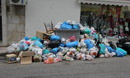 an image of an overflowing garbage pile