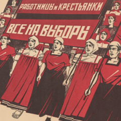 Russian women marching in detail image of a propaganda poster