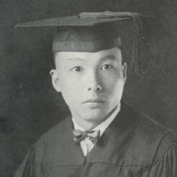 Yearbook photo of Pu Kao Chen, William & Mary Class of 1923